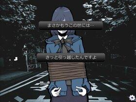 病的!縛られ蔵子 Game Screen Shot3