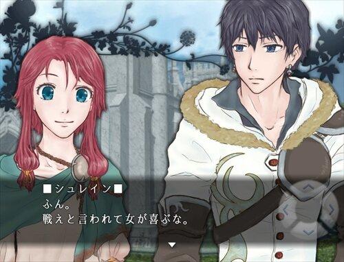 琥珀のハルモニア Game Screen Shot1