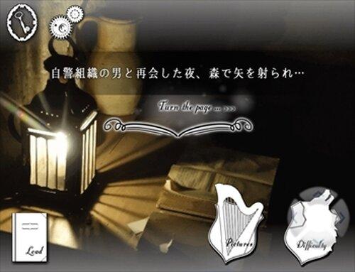 琥珀のハルモニア Game Screen Shot3