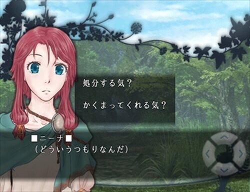 琥珀のハルモニア Game Screen Shot5