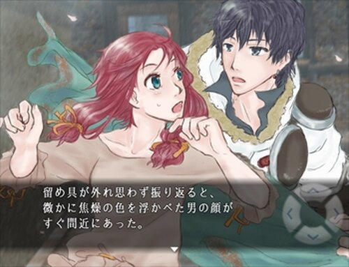 琥珀のハルモニア Game Screen Shots