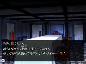 ゆうれいやしき Game Screen Shot4