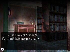 ゆうれいやしき Game Screen Shot5