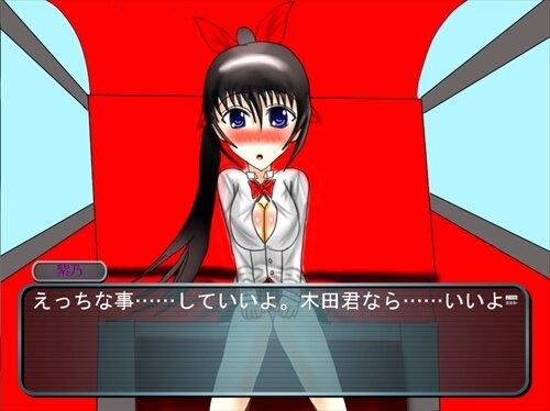 Remembers-果てなき記憶の輪舞- Game Screen Shot