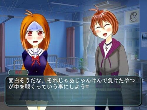 Remembers-果てなき記憶の輪舞- Game Screen Shot3