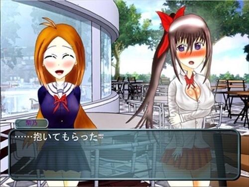 Remembers-果てなき記憶の輪舞- Game Screen Shot5