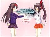 Remembers-果てなき記憶の輪舞-