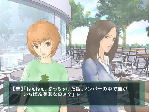 カラオケメモリアルDX Game Screen Shot1
