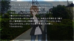MEGA-NEKO-C3 Game Screen Shot4