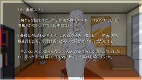 MEGA-NEKO-C3 Game Screen Shot5