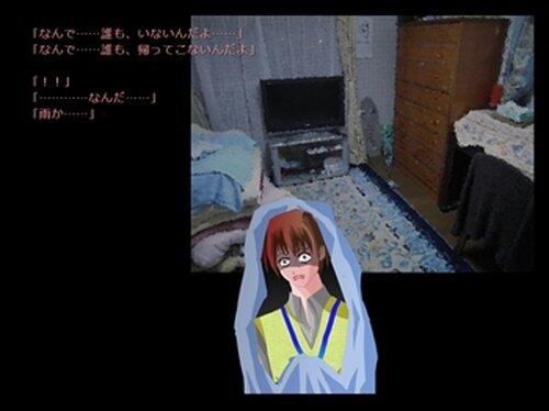 パパは同級生 Game Screen Shot3