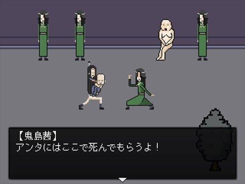 スケ番たちの唄 Game Screen Shot1