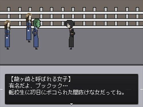 スケ番たちの唄 Game Screen Shot3