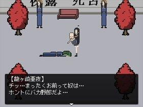 スケ番たちの唄 Game Screen Shot4