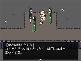 スケ番たちの唄 Game Screen Shot5