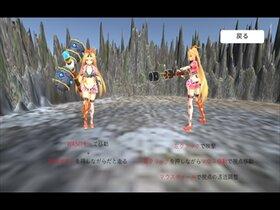 BugBreaker Game Screen Shot3