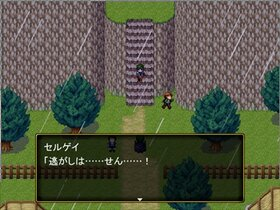 魔王-RemasterVersion- Game Screen Shot2