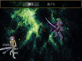 魔王-RemasterVersion- Game Screen Shot5