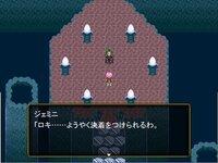 魔王-RemasterVersion-