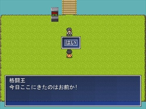 バトルだらけ Game Screen Shot3