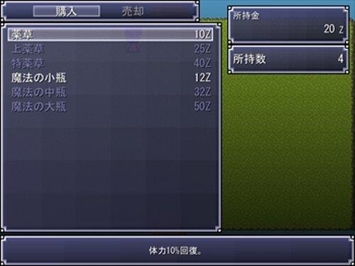 バトルだらけ Game Screen Shot4