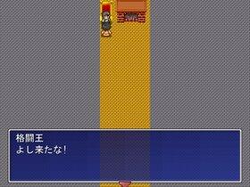 バトルだらけ Game Screen Shot5