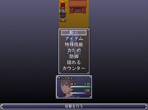 バトルだらけ Game Screen Shots