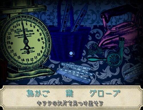 BlueBird Game Screen Shot2
