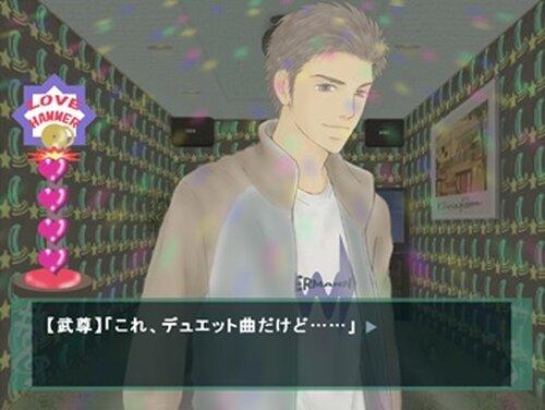 カラオケメモリアルDX Game Screen Shot2