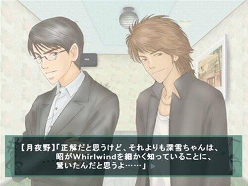 カラオケメモリアルDX Game Screen Shot5