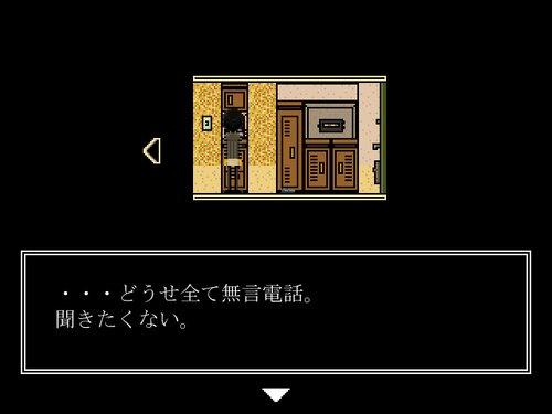 貴方を愛しているのです ver1.01 Game Screen Shot1