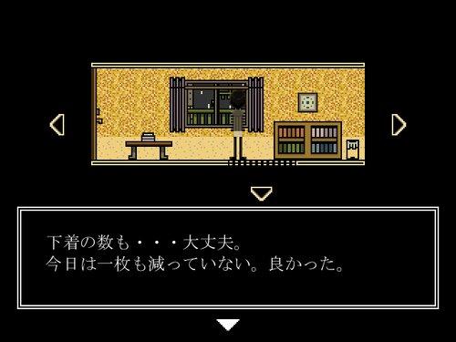 貴方を愛しているのです ver1.01 Game Screen Shot2