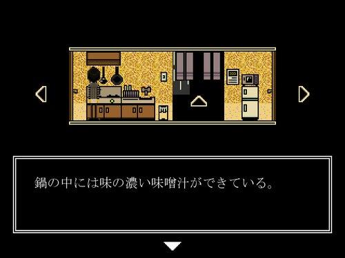 貴方を愛しているのです ver1.01 Game Screen Shot4