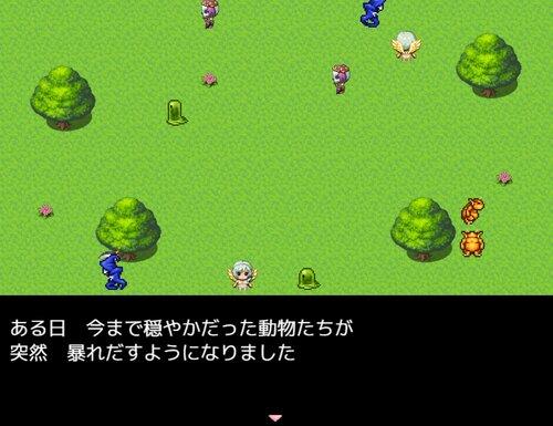 チーちゃんの冒険MV【ver2.55】 Game Screen Shot2