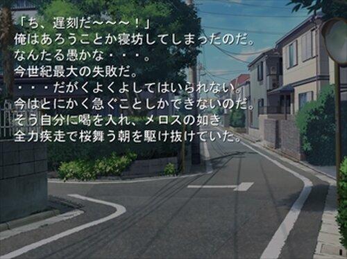 学園異能ゴメス Game Screen Shot3