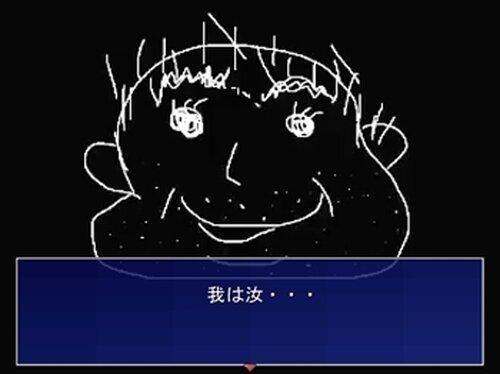 学園異能ゴメス Game Screen Shot4