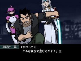 銀河特装ライジン Game Screen Shot3
