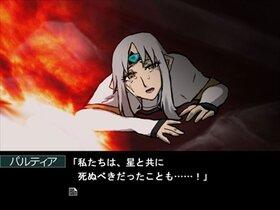 銀河特装ライジン Game Screen Shot5