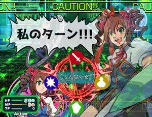 Space traveler! Game Screen Shot