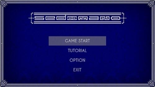 SEDIMANO Game Screen Shot2