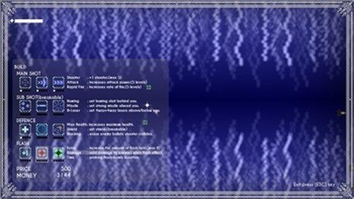 SEDIMANO Game Screen Shot4