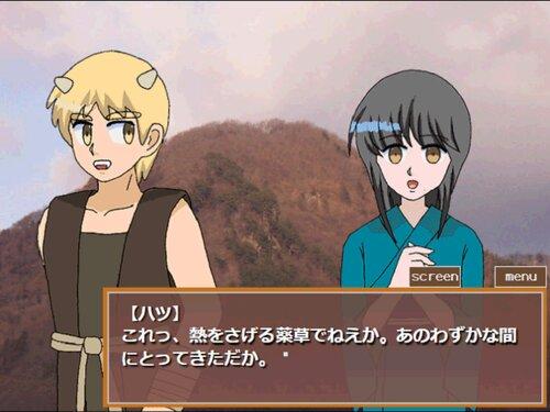 鬼っ子とハツ Game Screen Shot1