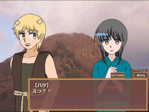 鬼っ子とハツ Game Screen Shot3