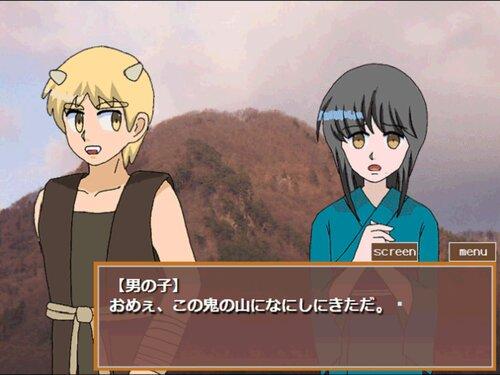 鬼っ子とハツ Game Screen Shots