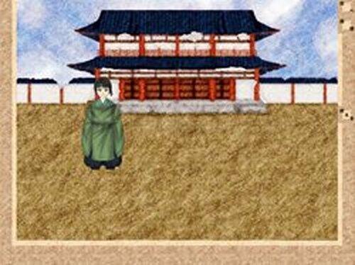 いろおり~空胡探偵物語 Game Screen Shots