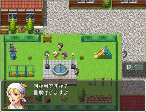 無職 Game Screen Shot1