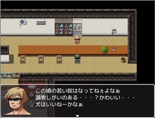 無職 Game Screen Shot2