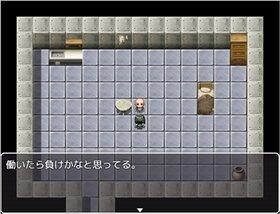 無職 Game Screen Shot3