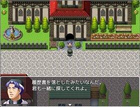 無職 Game Screen Shot4