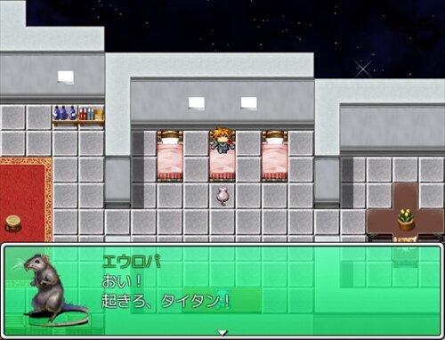 SPACE BOUNTY HUNTER Game Screen Shot1